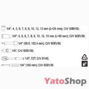 Набір головок 23 предметів Yato YT-1445 купити