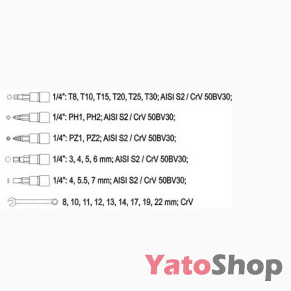 Набір інструментів YATO 82 предмети YT-1269 Львів