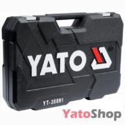 Набір інструментів Yato 109 предметівYT-38891 ціна