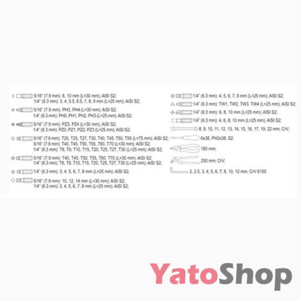 Набір інструментів Yato YT-38941 225 предметів Львів