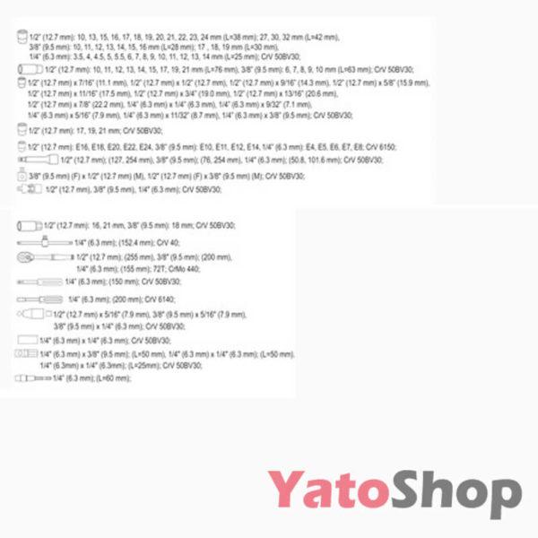 Набір інструментів Yato YT-38941 225 предметів опис