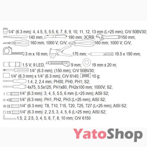 Набір інструментів для електрика YATO 68 предметів YT-39009 купити