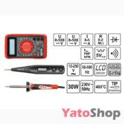Набір інструментів для електрика YATO 68 предметів YT-39009 ціна