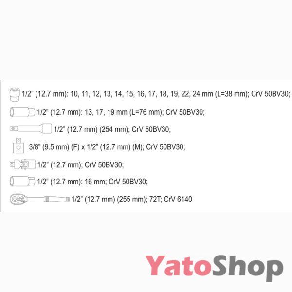 Набір торцевих головок 10-24мм 12 з тріщеткою і подовжувачем Yato YT-3869 купити
