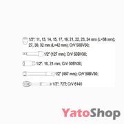 Набір торцевих головок 11-32мм 12 18 предметів Yato YT-3870 купити