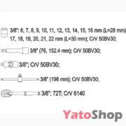 Набір торцевих головок YATO 22 предмети YT-38561 ціна