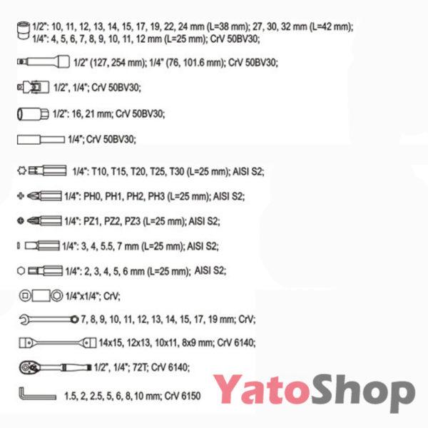 Набір торцевих головок Yato 77 предметів YT-3878 Купити