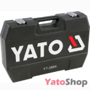 Набір торцевих головок з тріскачкою 215 предметів YT-3884 ціна