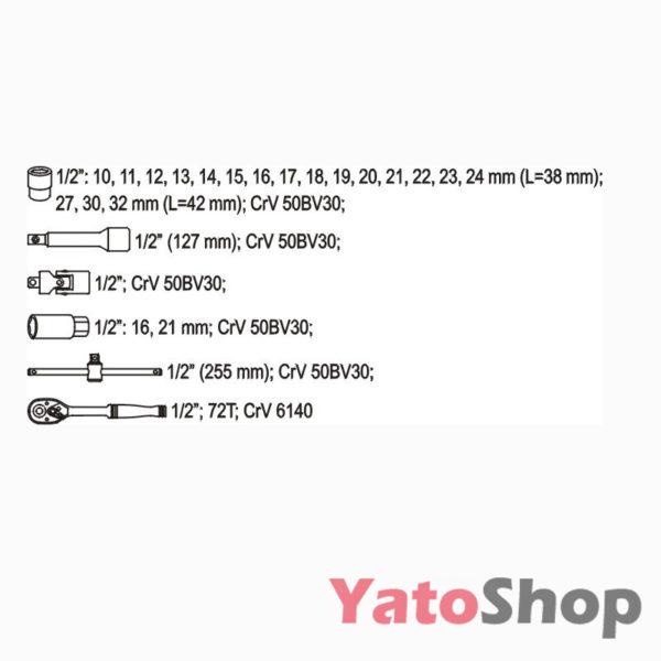 Набір торцевих головок з тріскачкою 24 предмети YT-3872 купити