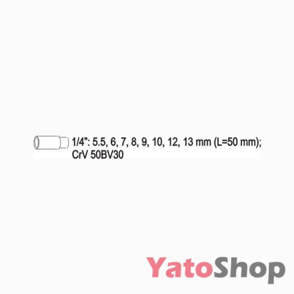 Набір високих головок 14'' 8 предметів Yato YT-1443 ціна