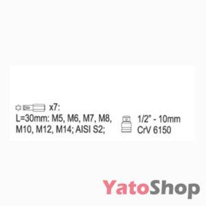 Біти RIBE M5-M14 + перехідник 8 штук YT-0418 YATO Львів