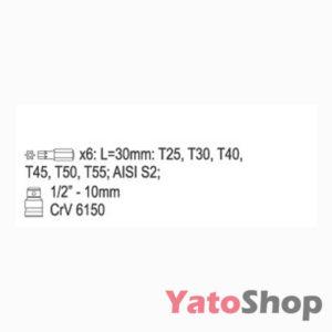 Біти TORX SECURITY + перехідник, T25-T55 YT-0416 Yato Купити