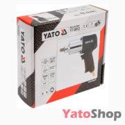 Гайковерт пневматичний професійний 540Нм Yato YT-0952 купити