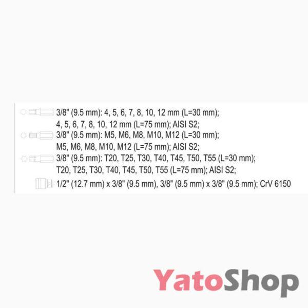 Набір спеціальних біт в металевому боксі 40 шт YT-0400 Yato опис