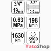 Пневматичний гайковерт 1630 Нм Yato YT-09571 ціна