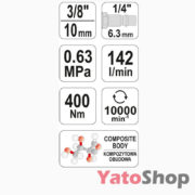 Пневматичний гайковерт 400 NM Yato YT-09501 Тернопіль