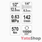 Пневматичний гайковерт 570NM Yato YT-09505 Тернопіль