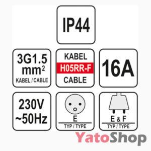 Подовжувач 20м 3x1.5 IP44 YT-81022 Львів