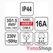 Подовжувач 2м 40×1.5 IP44 YT-81024 фото