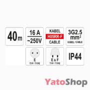 Подовжувач силовий 3×2.5мм2-40м YT-8102 Купити