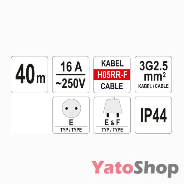 Подовжувач силовий 3x2.5мм2-40м YT-8102 Купити