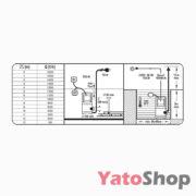 Погружний чавунний фекальний насос для каналізації з подрібнювачем 750Ватт Yato YT-85350 Луцьк