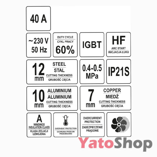 Установка повітряно плазмового (зварка) різання 40 Ам Yato YT-82952 Луцьк